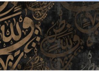 Mastering Arabic Adjectives
